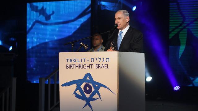 Prime Minister Benjamin Netanyahu makes speech at Taglit event (Photo: Tazpit)
