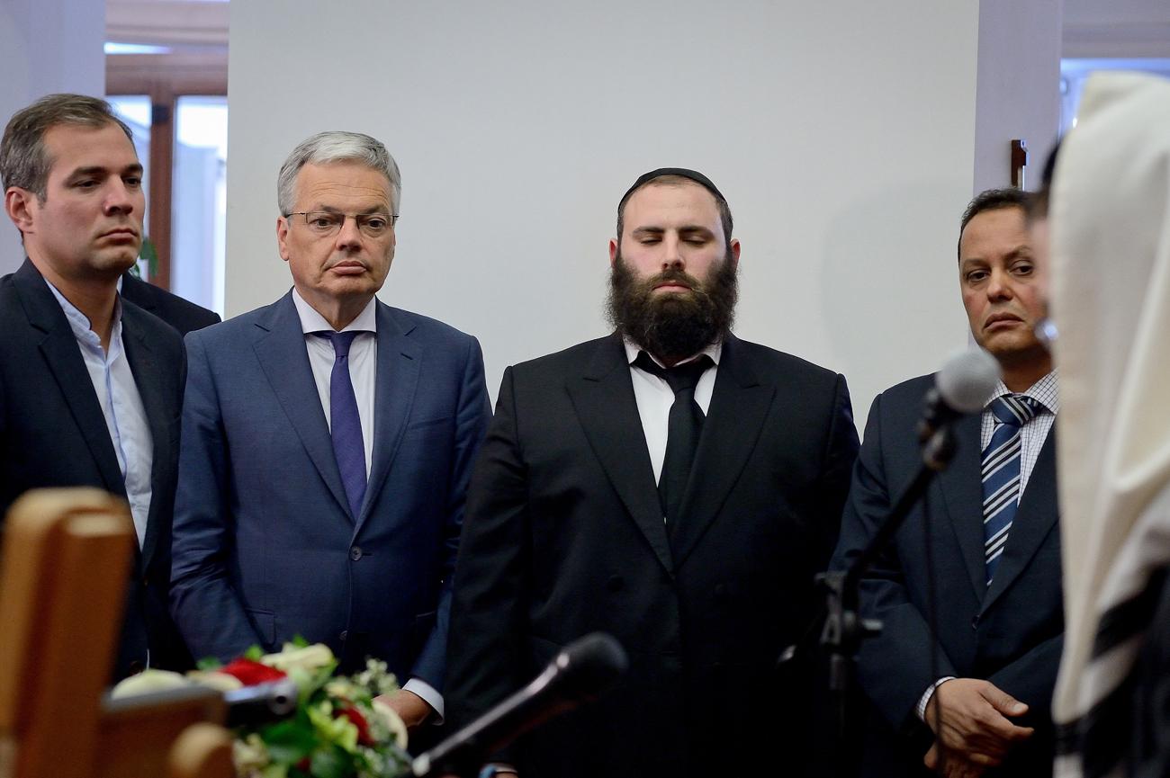 Khalid Hajji, Rabbi Menachem Margolin and Didier Reynders (Photo: EJA)