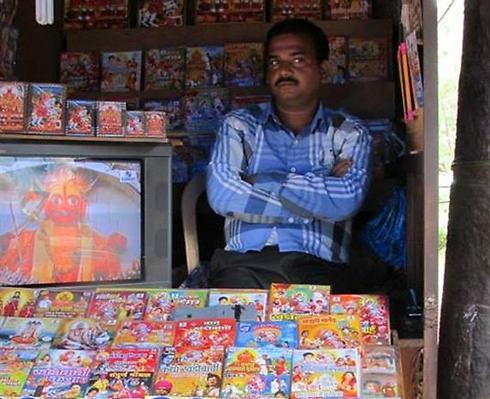 הודו - לא תמיד מוצאים מה שמחפשים בחנות הראשונה, וגם לא בשלישית (צילום: באדיבות משפחת פלדמן) ( ) ( )