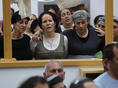 Teens' mothers (Photo: Gil Yohanan)