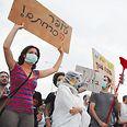 """""""מחזיקים 800 אלף אזרחים כבני ערובה של המפעלים"""". המפגינים צילום: רמי שלוש"""