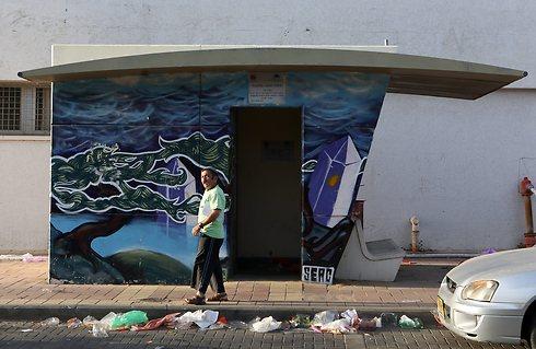 Public bomb shelter in Sderot (Photo: Oz Moallem) (Photo: Oz Moallem)