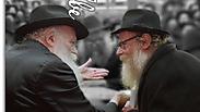 צילום: Jewish Educational Media, מגיד