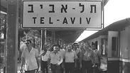Photo: Yaakov Saar, GPO