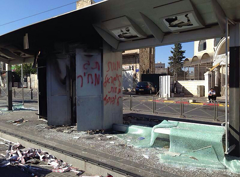 Damage caused to station during July riots (Photo: Eli Berz)