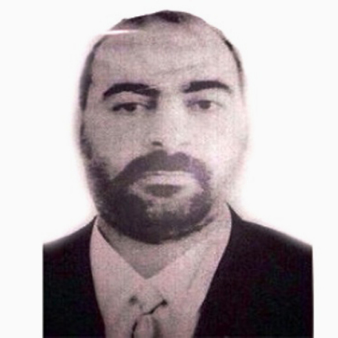 ISIS leader Abu Bakr al-Baghdadi in one of the few photos ever taken of him.