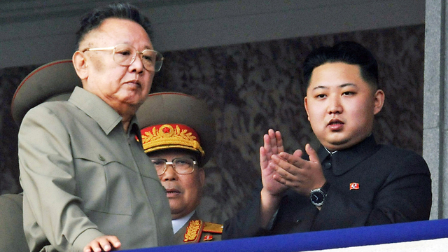 Kim Jong-il signed the previous agreement and violated it. Will his son do the same? (Photo: AP Photo/Kyodo News, File)