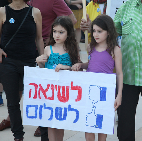 Protesters in Tel Aviv demand: No to hate, yes to peace (Photo: Motti Kimchi)