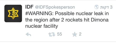 The false tweet on the IDF Spokesman's Twitter page.