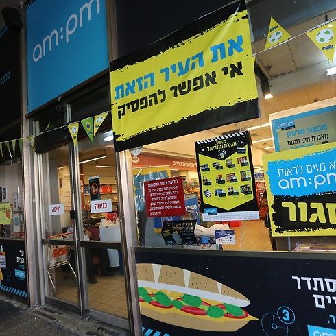 Tel Aviv minimarket 24-hour am:pm (Photo: Yaron Brener)