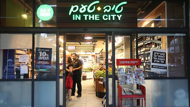Tiv Ta'am grocery store in Tel Aviv