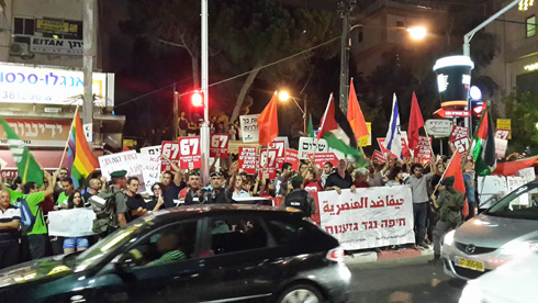 Protesters in Haifa: We refuse to be enemies (Photo: Ahiya Raved)