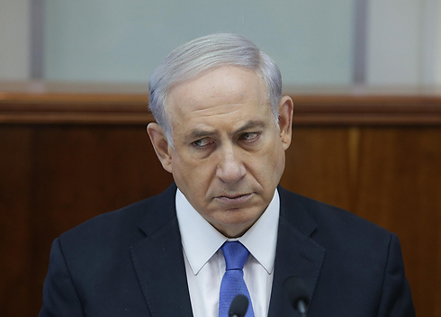 Prime Minister Benjamin Netanyahu in a previous Cabinet meeting. (Photo: Photo: Alex Kolomoisky) (Photo: Alex Kolomoisky)