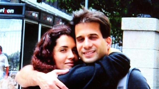 """הקפידה להיבדק. ענבל שטראוס ז""""ל ובעלה גיא ()"""
