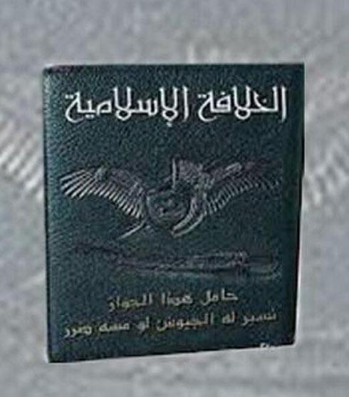 לאן תוכלו להיכנס איתו? לא ברור. דרכון המדינה האיסלאמית ()