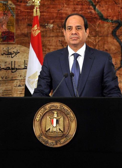 טרוד בבעיות פנים. נשיא מצרים א-סיסי (צילום: AFP PHOTO/ EGYPTIAN PRESIDENCY) (צילום: AFP PHOTO/ EGYPTIAN PRESIDENCY)