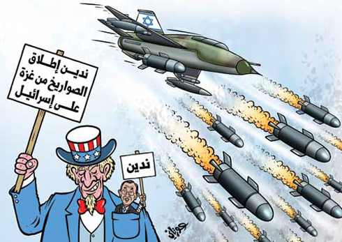 "The United Nations and United States condemn Israel while it bombs Gaza. From the Saudi ""Al Watan"""