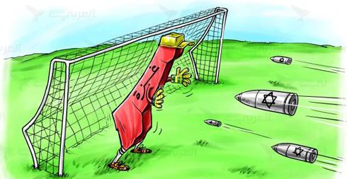 """Israel bombing Gaza at the goalpost."" Cartoon from the ""Alaraby"" news website"
