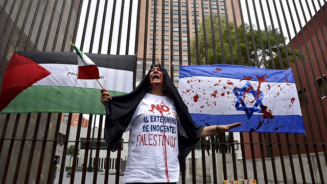 Anti-Israel demonstration in Mexico. 'Hypocritical protests' (Photo: AFP)