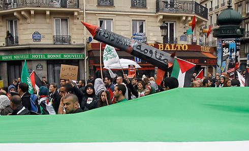 m75 בפריז (צילום: AP) (צילום: AP)