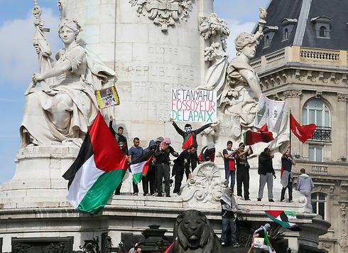 ההפגנה בפריז (צילום: AP) (צילום: AP)