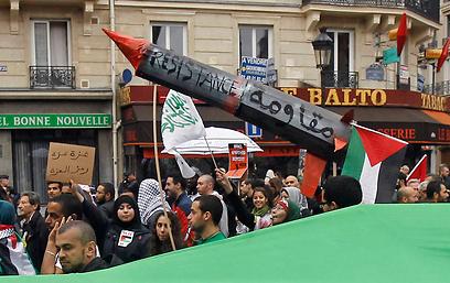 Pro-Palestinian rally in Paris (Photo: AP) (Photo: AP)