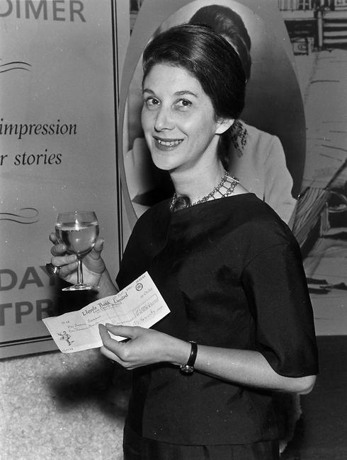 """נאדין גורדימר בצעירותה. """"הנוטר"""" היה הספר שפרסם אותה (צילום: gettyimages) (צילום: gettyimages)"""