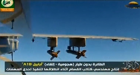 Hamas claims one drone can fire munitions