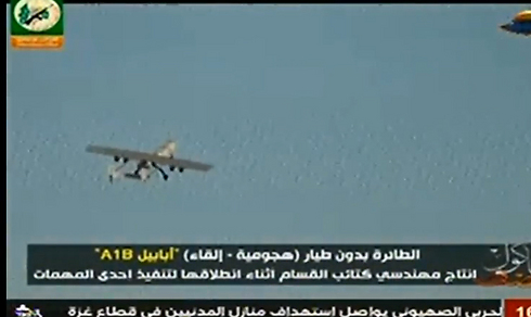 Footage of what Hamas claimed was a UAV that infiltrated Israel during Protective Edge