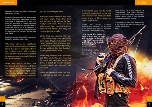 """לג'יהאדיסטים יש אפילו מגזין. """"דאביק"""" של דאעש ()"""