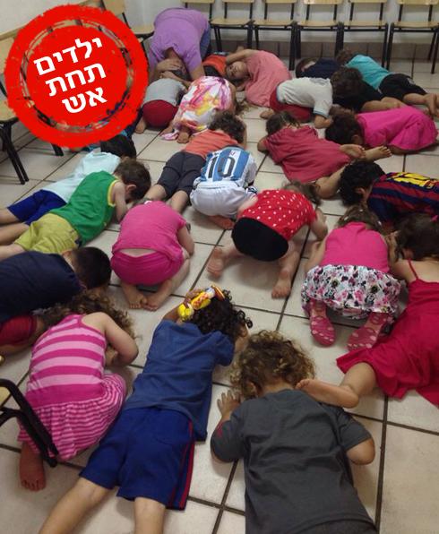 גן ילדים בהוד השרון, היום בזמן אזעקה ()