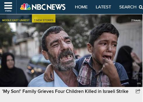 """""""הבן שלי"""" משפחת באכר מתאבלת על מות הילדים ()"""