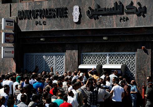 Cash run on Gaza banks (Photo: AP) (Photo: AP)