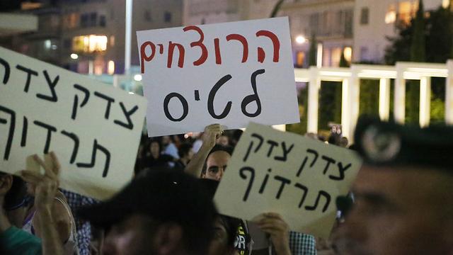 Human rights organizations protest during Operation Protective Edge (Photo: Motti Kimchi)