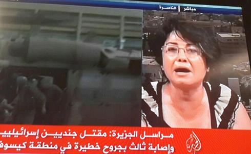 MK Hanin Zoabi in Al Jazeera interview