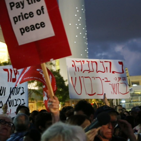 Anti-Gaza operation protest in Tel Aviv (Photo: Motti Kimchi)