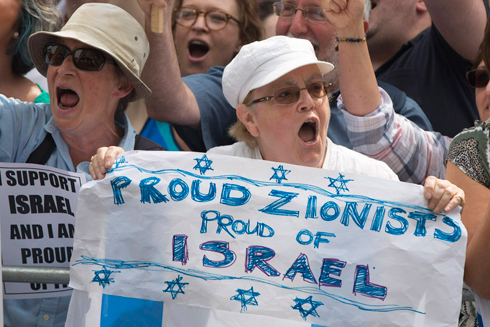 Support for Israel (Photo: Reuters) (Photo: Reuters)