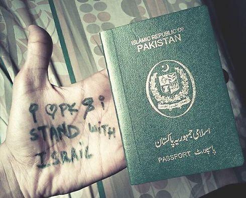 Friends in Pakistan