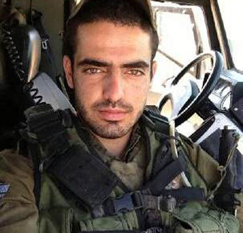 Sergeant First Class Oded Ben Sira