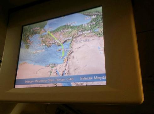 הדרך לישראל ובחזרה לאיסטנבול  (צילום: ראובן בלקין) (צילום: ראובן בלקין)