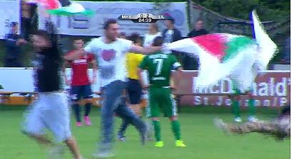 Protesters invade Maccabi Haifa - Lille match (Screenshot: Youtube)