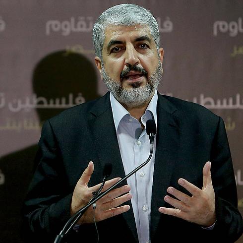 Former Hamas prime minister Khaled Mashal (Photo: AFP) (Photo: AFP)