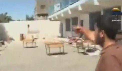 בית הספר שהותקף ()
