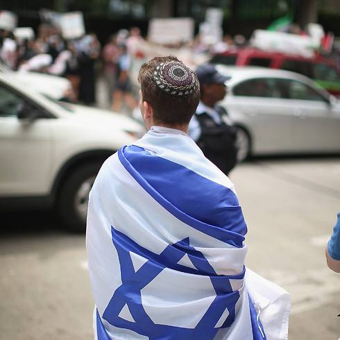 Pro-Israel demonstration in Chicago (Photo: AFP)