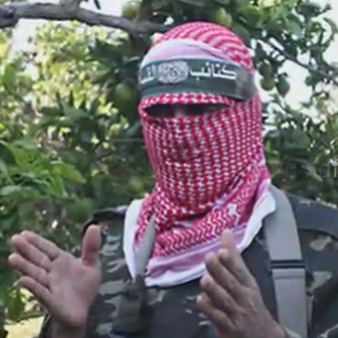 Hamas military wing spokesman, Abu Ubeida