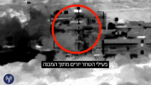 """כוח מגלן תוקף עמדת שיגור של חמאס שממנה ירו לעברו                  (צילום: דובר צה""""ל) (צילום: דובר צה"""