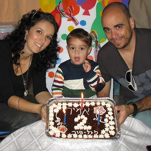 Fallen soldier Yair Ashkenazi celebrating his son's birthday (Photo: Courtesy of family)