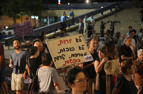 Left wing protest in Tel Aviv against the military operation in Gaza (Photo: Motti Kimchi)
