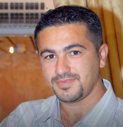 Rami Chalon