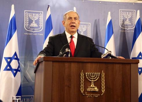 Netanyahu speaking at the Kirya army headquarters (Photo: Dana Kopel)